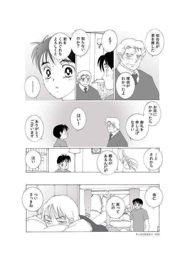 14-3-08.jpg