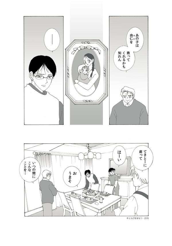 14-3-14.jpg