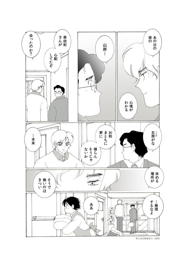 15-1-08.jpg