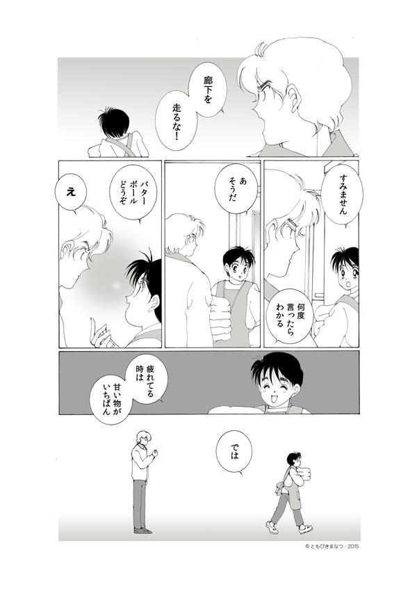 15-1-09.jpg