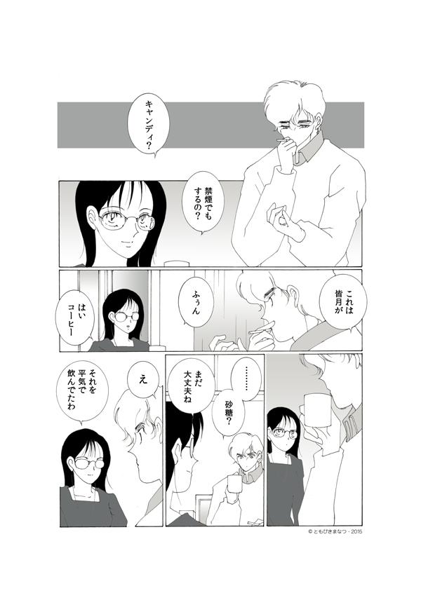 15-1-10.jpg
