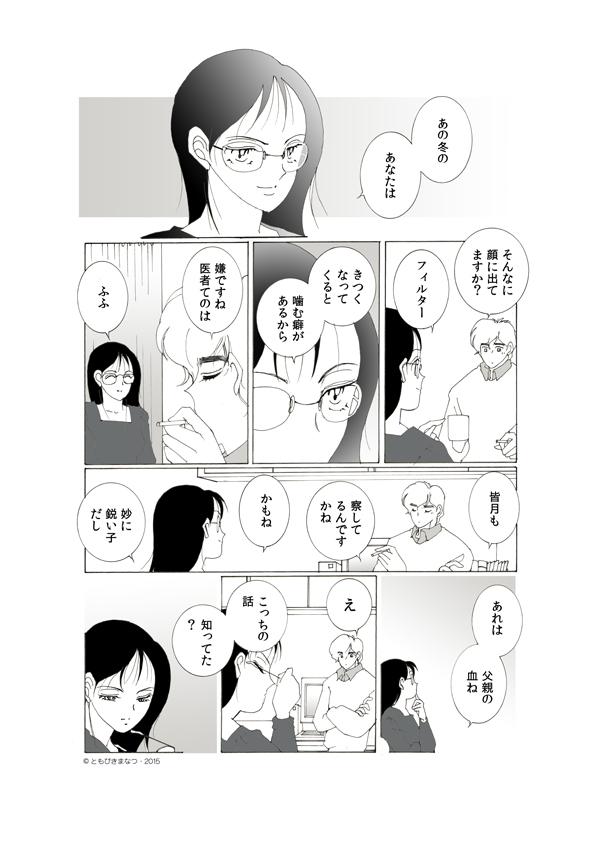 15-1-11.jpg