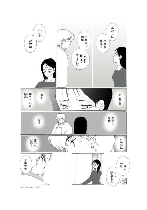 15-1-13.jpg