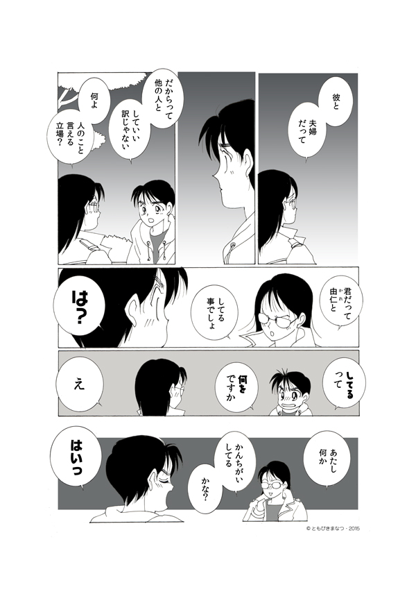 15-2-10.jpg