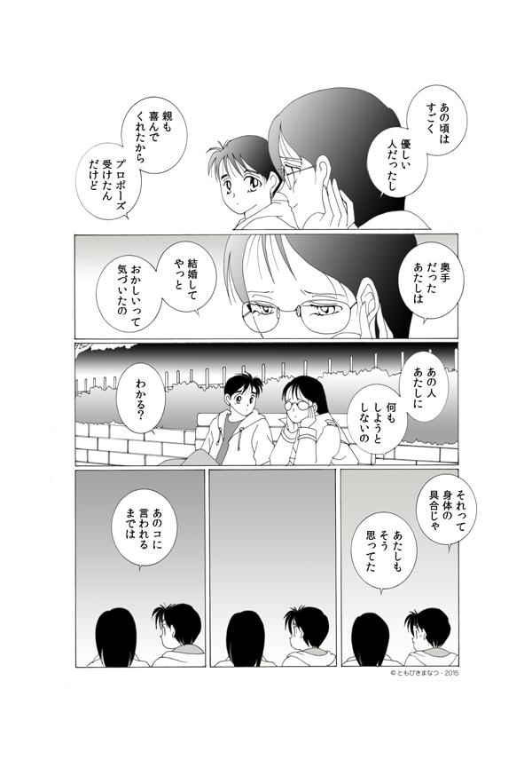 15-2-13.jpg