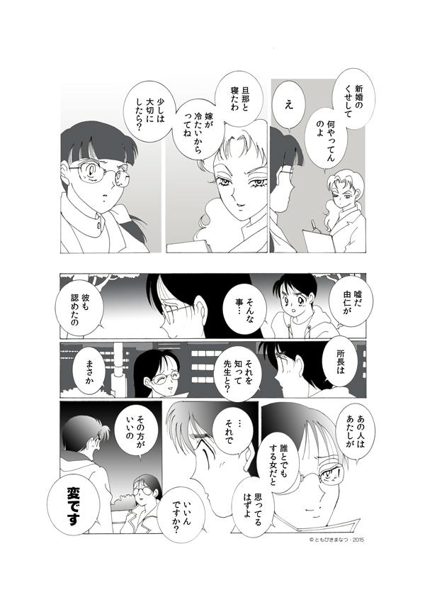 15-2-14.jpg