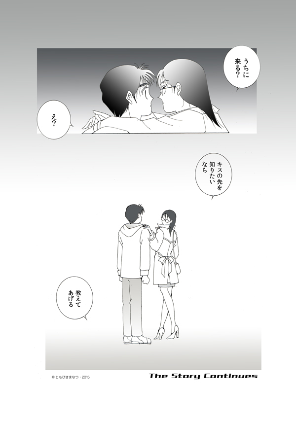 15-2-16.jpg