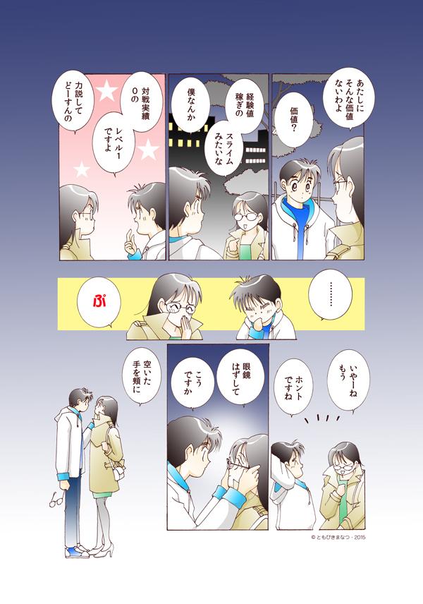 15-3-02.jpg