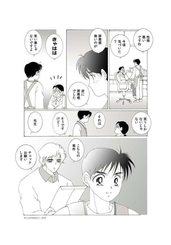15-3-13.jpg