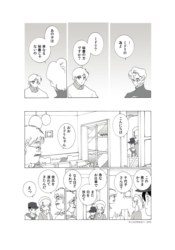 16-1-07.jpg