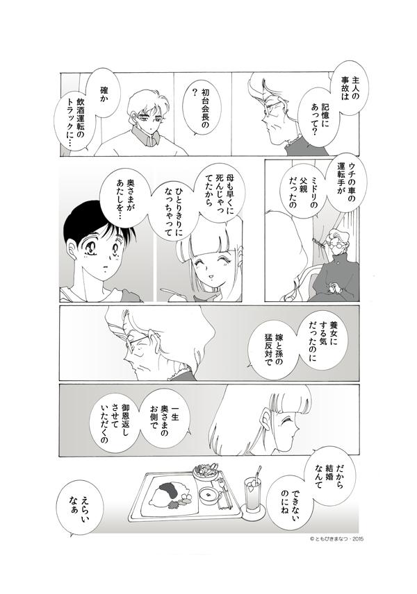 16-1-09.jpg