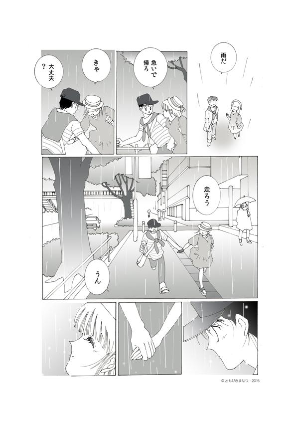 16-1-11.jpg