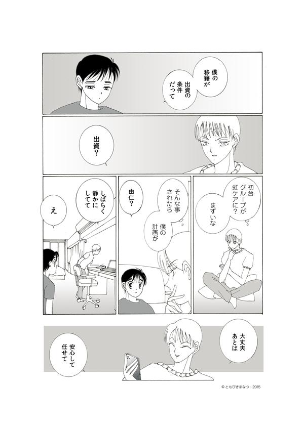 16-2-13.jpg