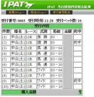 0404船橋S