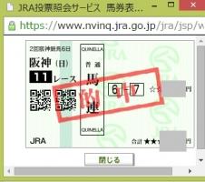 0412桜花賞