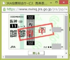 0412桜花賞複
