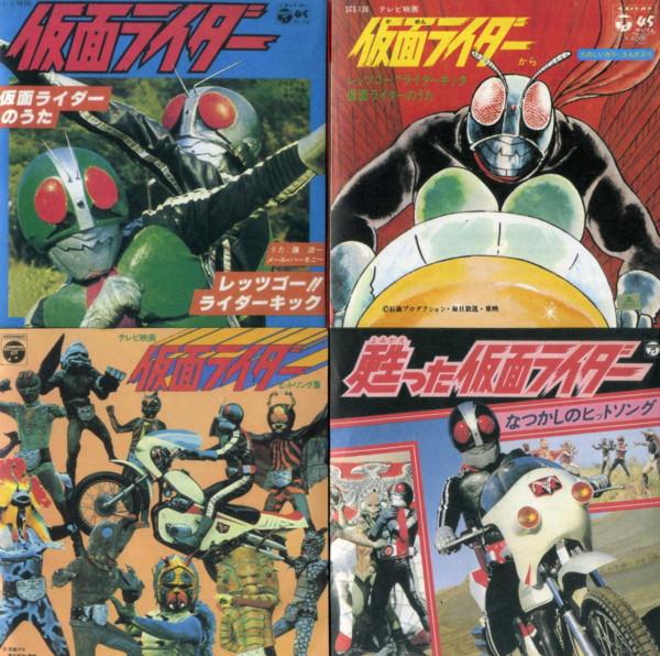 ISHIMORI-kamen-rider-music1.jpg