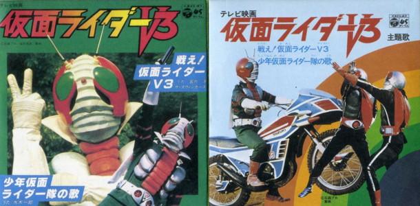 ISHIMORI-kamen-rider-music2.jpg