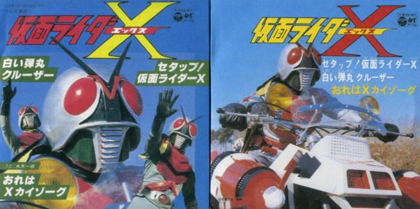 ISHIMORI-kamen-rider-music3.jpg