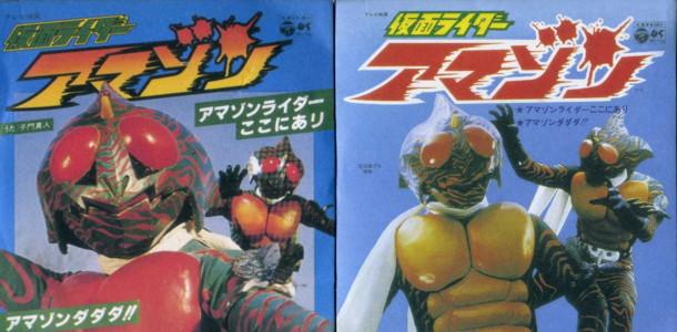 ISHIMORI-kamen-rider-music4.jpg