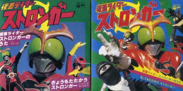 ISHIMORI-kamen-rider-music5.jpg