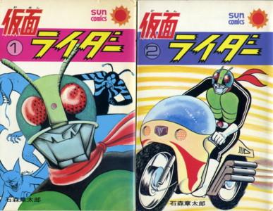 ISHIMORI-kamen-rider1-2.jpg