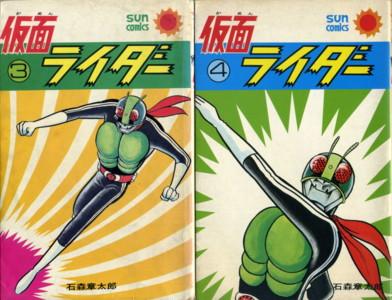 ISHIMORI-kamen-rider3-4.jpg