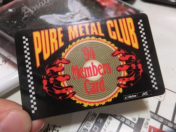 PURE-METAL-CLUB.jpg
