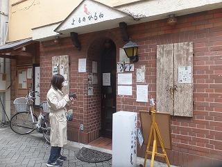 asagaya-yoruhiru1.jpg