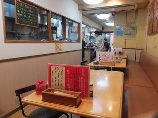 asakusa-conte2.jpg