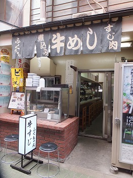 asakusa-fukuchan2.jpg