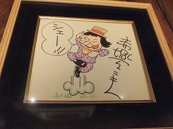 asakusa-kappa-matsuri10.jpg