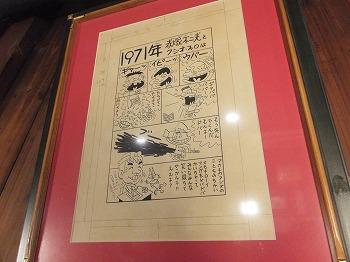 asakusa-kappa-matsuri17.jpg