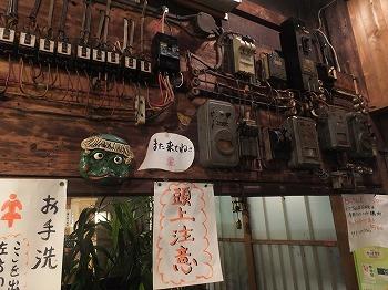 asakusa-kappa-matsuri2.jpg