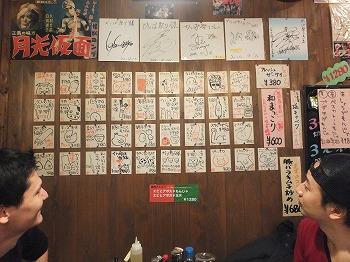 asakusa-kappa-matsuri20.jpg