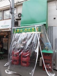 asakusa-nonkiya15.jpg