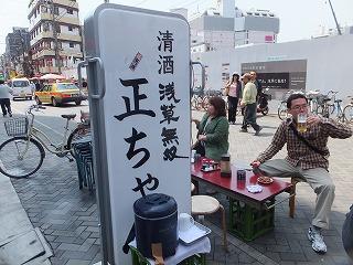 asakusa-syochan6.jpg