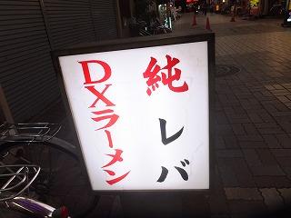 asakusa212.jpg