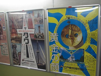 edo-tokyo-museum2.jpg