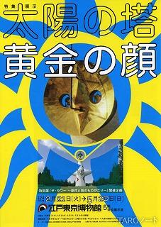 edo-tokyo-museum28.jpg