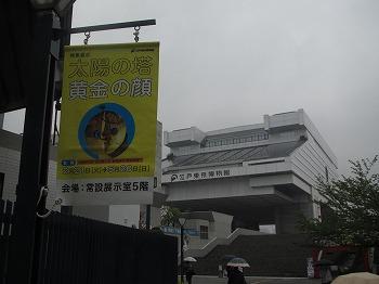 edo-tokyo-museum5.jpg