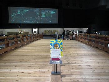 edo-tokyo-museum7.jpg
