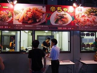 gekikara-gourmet15.jpg