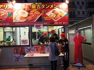gekikara-gourmet17.jpg