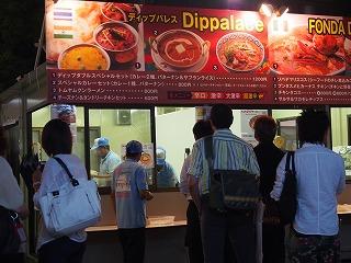 gekikara-gourmet22.jpg