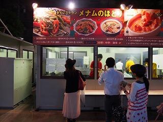gekikara-gourmet24.jpg