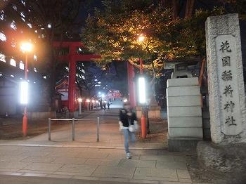 hanazono-jinja23.jpg