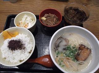 ikebukuro-kyusyujangara5.jpg