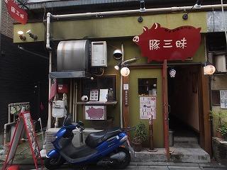 kagurazaka-butazanmai1.jpg