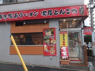 kagurazaka-kaguraya1.jpg